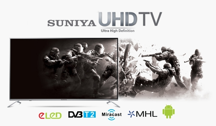 سونیا / suniya