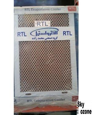 کولر سلولزی الکترواستیل مدل AR8000S