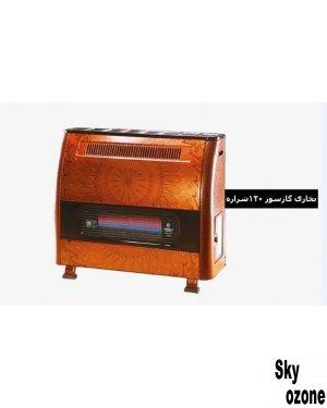 بخاری شارق توس مدل شراره 120 سوپر گرافیک،شارق توس،بخاری، قیمت بخاری،بخاری شارق توس،قیمت بخاری شارق توس