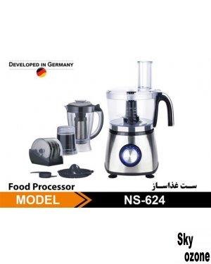 غذاساز,12,کاره,ناسا,الکتریک,مدل,NS_624,نمایندگی,فروش,تهران,خدمات,پس,از,ایران,بهترین,ارزانترین,کمترین,نازلترین,کمترین,قیمت