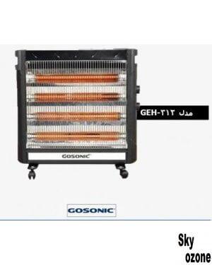 بخاری گاسونیک مدل GEH-312،بخاری،قیمت بخاری،بخاری گوسونیک،بخاری گاسونیک،قیمت بخاری گوسونیک،قیمت بخاری گاسونیک