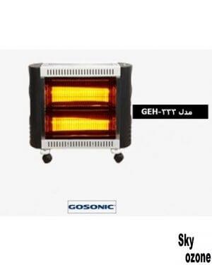 بخاری گاسونیک مدل GEH-333،بخاری،قیمت بخاری،بخاری گوسونیک،قیمت بخاری گوسونیک،گوسونیک،قیمت گوسونیک