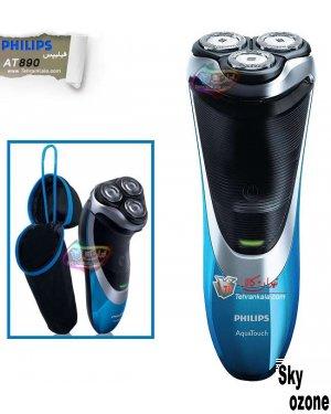 ریش تراش دوار فیلیپس مدل PHILIPS Shaver AT890،ریش تراش فیلیپس،فیلیپس،قیمت ریش تراش،قیمت ریش تراش فیلیپس،بهترین قیمت ریش تراش